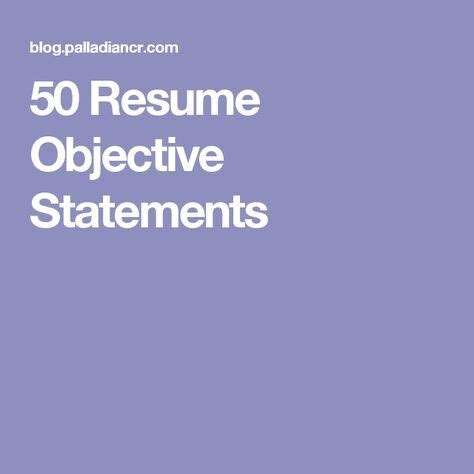 Intern resume objective statement