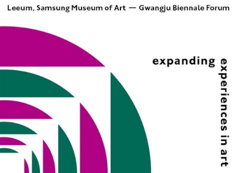 Essay metropolitan museum art